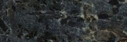 Гранит плитка Сопка Бунтина