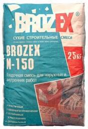 Кладочная смесь Брозэкс КСБ-17 базовая (25кг)