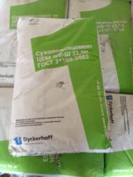 Цемент ПЦ400 Д20 50 кг. Сухой лог