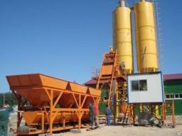 бетоносмесительный завод купить