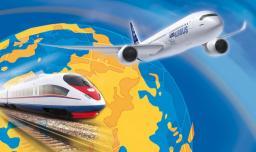 Авиа, железнодорожные и автобусные билеты в авиакассах в Москве и онлайн.