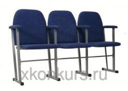 Кресло для актового зала АРТ-23Н