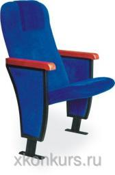 Кресло для актового зала АРТ - 7Д