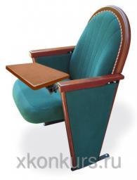 Кресло для театра АРТ-2Л