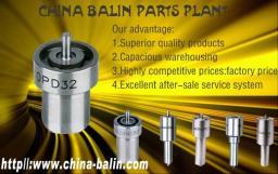 Распылитель аккумуляторной топливной системы DLLA158P438(834), DLLA152P568(865)
