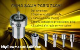 Инжекторный распылитель DSLA145P882
