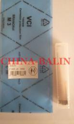 Регулирующий вентиль FOOR J02 056 BOSCH