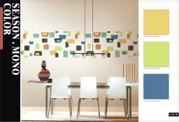 Одноцветная полированная плитка 600*600мм 3180310