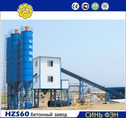 бетонный завод китая продажа
