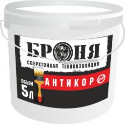 ЖКТП Броня Антикор (от 210 л)