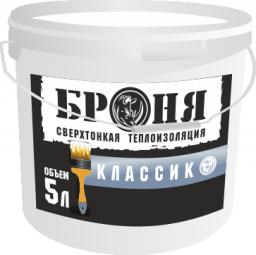 ЖКТП Броня Классик (от 5 л)