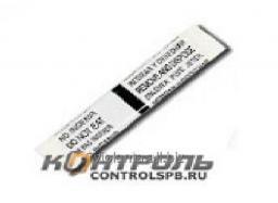 Акустомагнитная этикетка Mini Ultra Strip III Capsule
