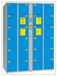 Камера хранения автоматическая Locker Bar 24 S