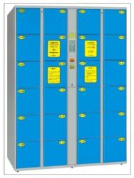 Камера хранения автоматическая Locker Bar 16 S