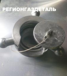Муфта сливная МС-2Н