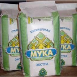 Мука пшеничная хлебопекарная фасованная оптом