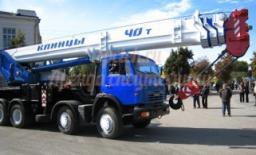 Автокран Камаз с подъемным механизмом Клинцы 40 т