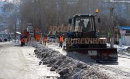 Снегоуборочная лопата Беларус