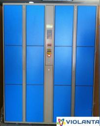 Камера хранения автоматическая Locker Bar 12 S