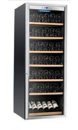 Холодильник для вина модель: SW-137