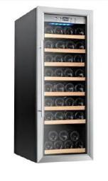 Холодильник для вина модель: SW-43