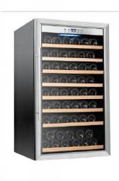 Холодильник для вина модель: SW-75
