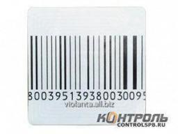Этикетка с ложным штрих-кодом для замороженных продуктов