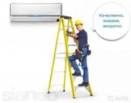 Монтаж кондиционеров быстро/качественно/надежно