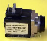 Электромагнит ПЭ-35 24В