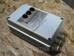 Датчик EР-53 N105TZ (-20+50*C) 220В