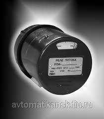 Реле потока РПИ-15-1 5,3 л/мин