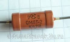ОМЛТ-1 22 кОм