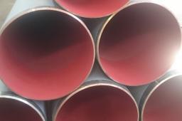 Трубы с внутренним полимерным покрытием