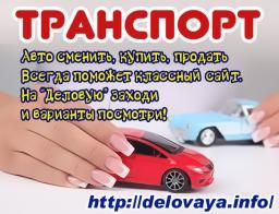 Транспорт в Северодонецке, Лисичанске, Рубежном