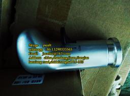 Рукоятка рычага КПП под делитель A7 WG9700240022