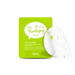 Успокаивающая и очищающая тканевая маска Skin 79, 23 мл