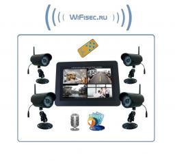 Уличный беспроводной комплект Монитор + 4 уличных WiFi видеокамеры с встроенным видеорегистратором.