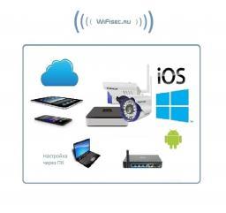 VStarcam/ Комплект WiFi видеонаблюдения, IP видеорегистратор и 2 уличные WiFi видеокамеры, HD