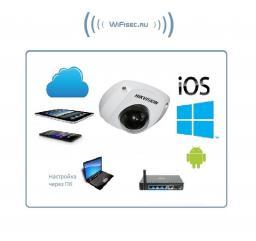 Hikvision. Уличная WiFI/LAN видеокамера  с DVR. FullHD 4Mp