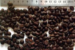 Кофе в зернах, ароматизированный, оптом со склада в Москве