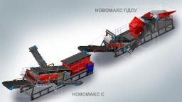 Дробильно-сортировочный комплекс НОВОМАКС ПДСК-90