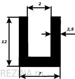 П-образный резиновый профиль 12х2х2,5 мм для стекол