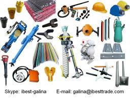 Горно-шахтное оборудование и буровые инструменты