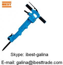 B50 Пневматический молоток