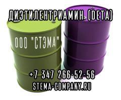 Диэтилентриамин DETA