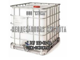Неодекановая кислота Neo Decanoic Acid