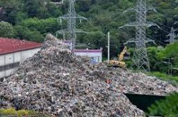 Проект нормативов образования отходов и лимитов на их размещение (ПНООЛР)