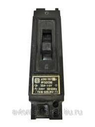 Автоматический выключатель А-3161 15А