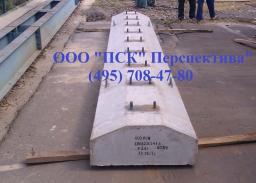 Подкрановая балкаБК6-3АIIIв-С