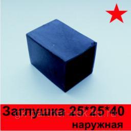 Заглушка 25х25х40 (стакан)